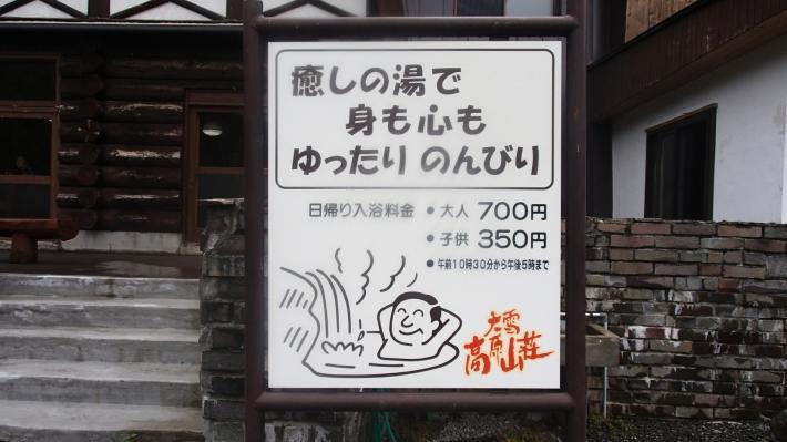 2015-hokkaido-104.jpg