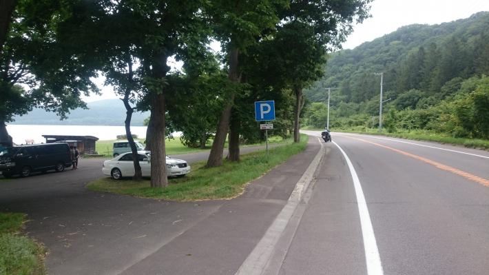 2015-hokkaido-197.jpg