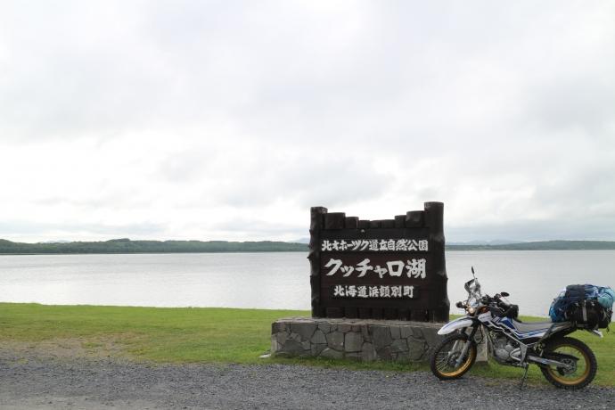2015-hokkaido-294.jpg