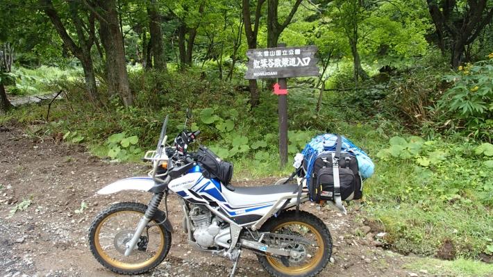 2015-hokkaido-406.jpg