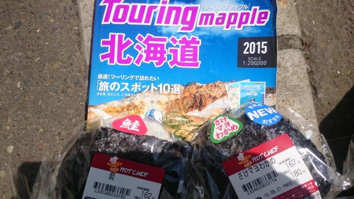 2015-hokkaido-507.jpg