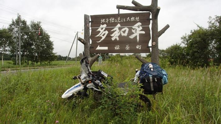 2015-hokkaido-636.jpg