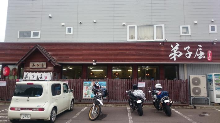 2015-hokkaido-639-0.jpg
