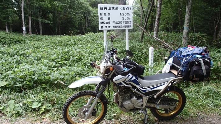 2015-hokkaido-668.jpg