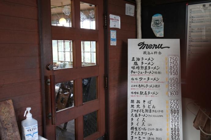 2015-hokkaido-746.jpg