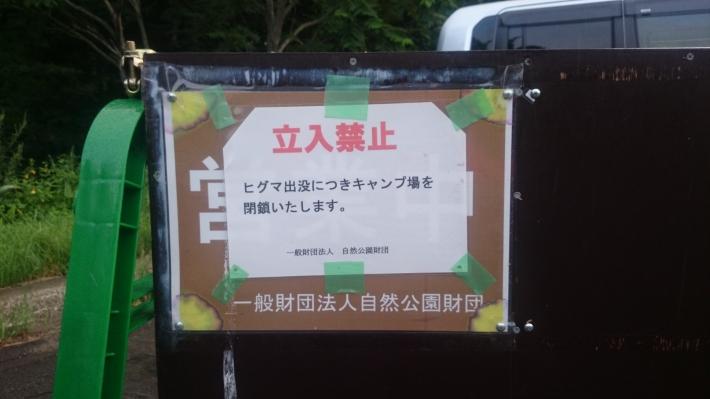 2015-hokkaido-752.jpg