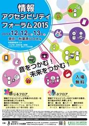 2015121201.jpg