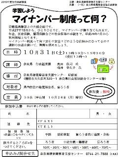 gyoji20151031.jpg