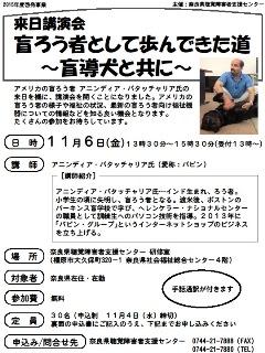 gyoji2015110602.jpg