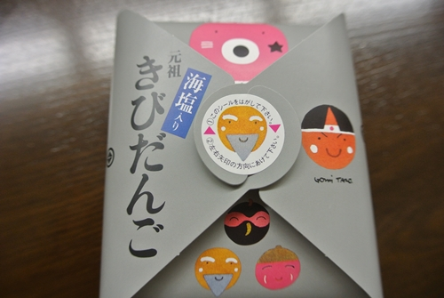 20151001 (1)