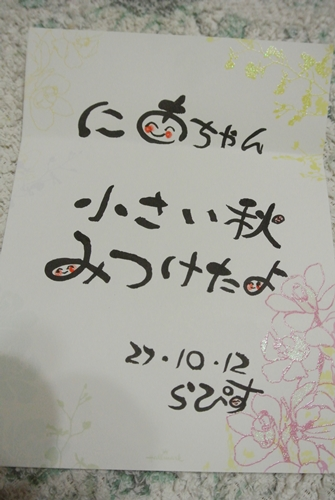 20151019 (2)