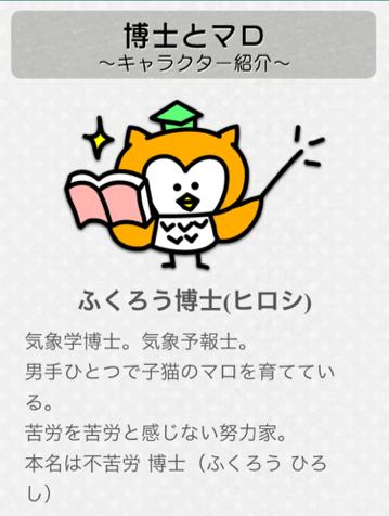 zutsuru3 _091015