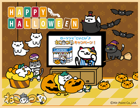 halloween_mainvisual_cs