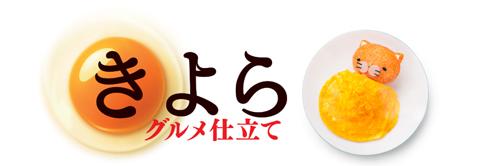 kiyora_cm_ttl.