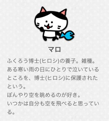 zutsuru4_091015