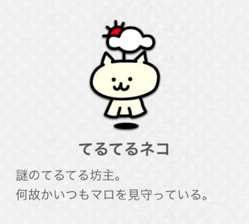 zutsuru5_091015