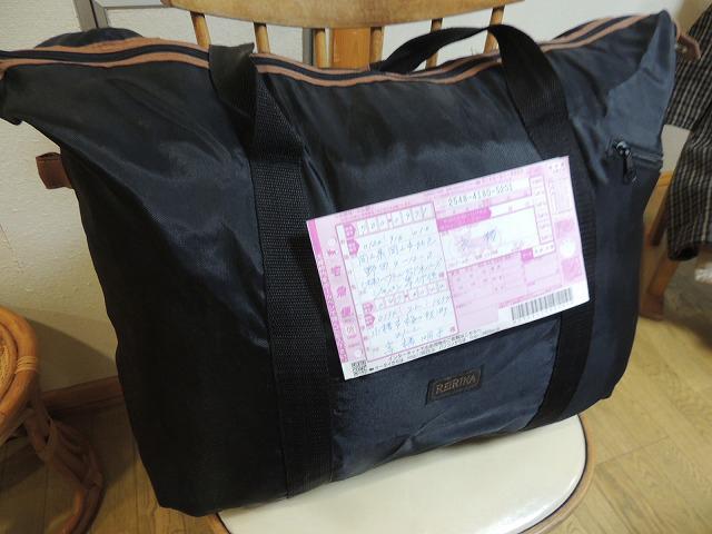 支援衣類DSCN7564