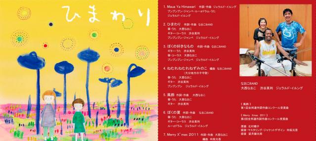 ・」・、繧ク繝」繧ア繝・ヨ_convert_20151125194349