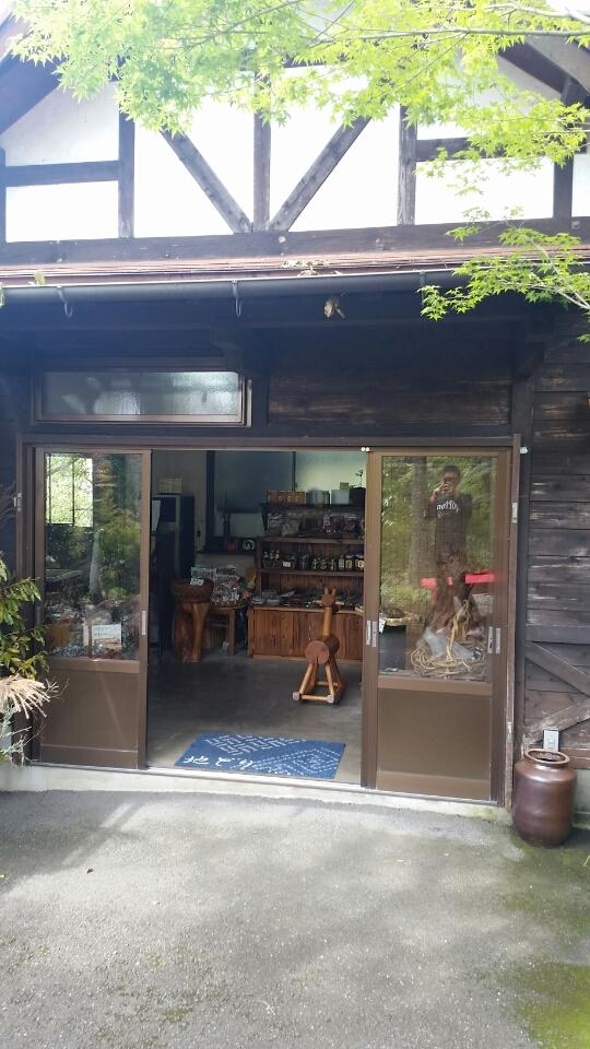 地鶏茶屋2