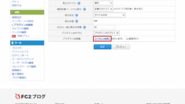 スクリーンショット(4)再編集