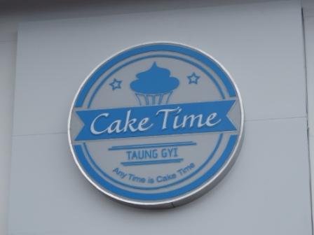 cake time 2