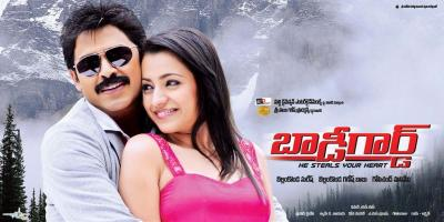Venkatesh-BodyGaurd-Wallpapers-CF-01_convert_20150924090722.jpg