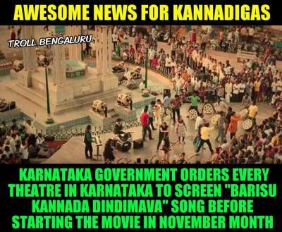 jai+karnataka_convert_20151031223616.jpg