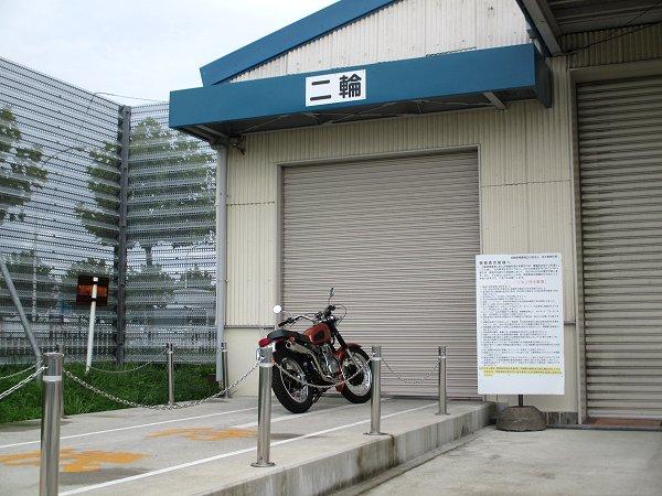 Img_4904-ryo.jpg