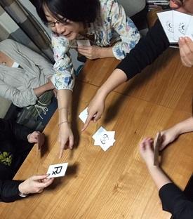 カードの巻2