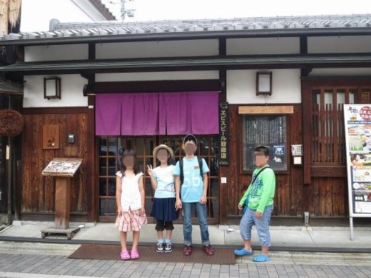 2015.08.22 京都 002