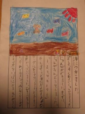 2015.10.28 絵本 003