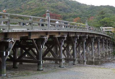 伊勢宇治橋