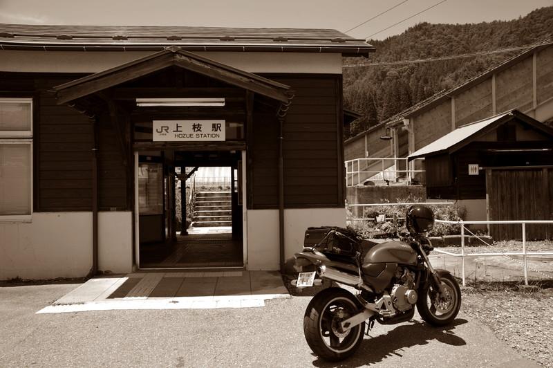 上枝駅 (1)