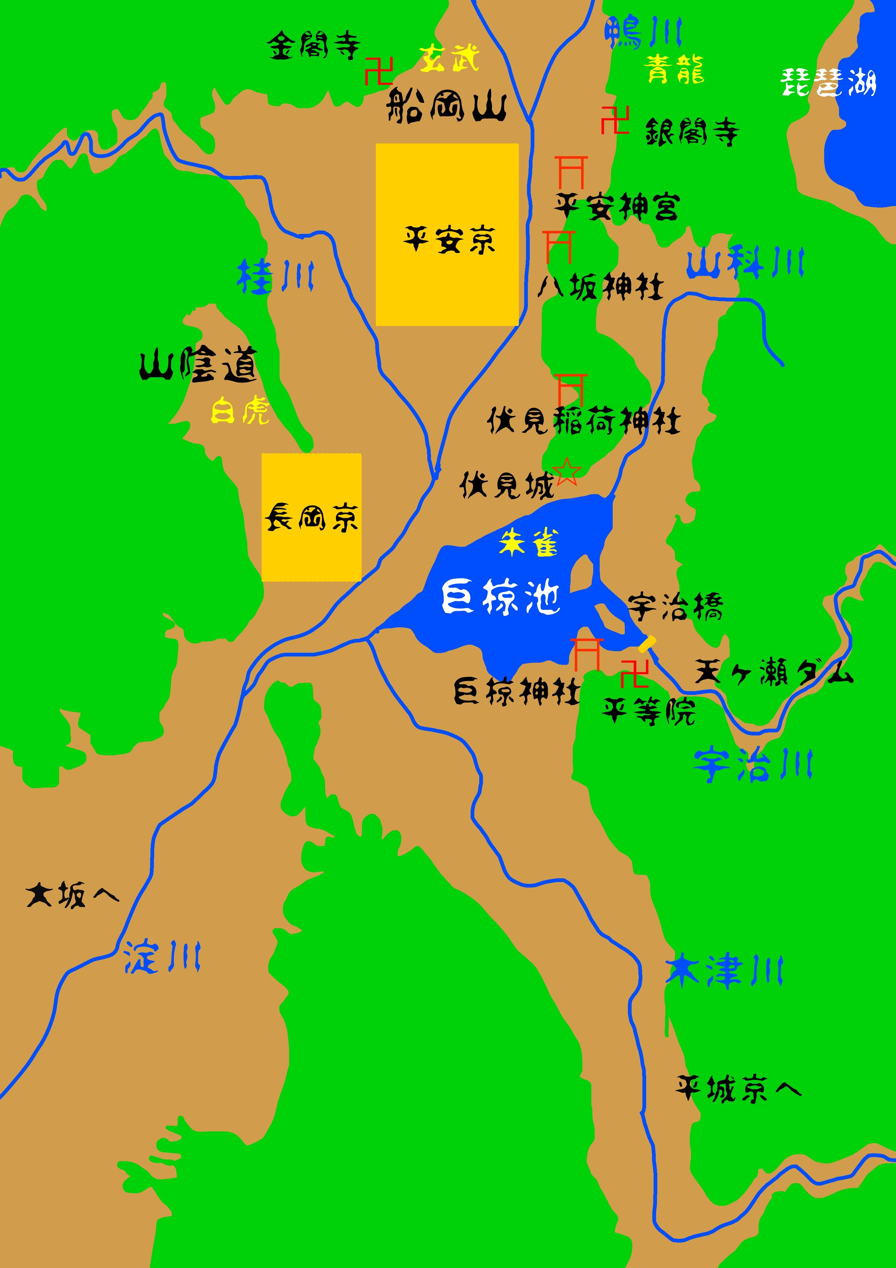 YELLOW BERET 朱雀の住む巨椋池。
