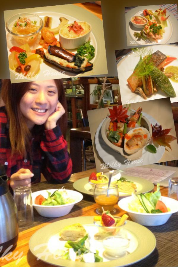dinner_20151021000231134.jpg