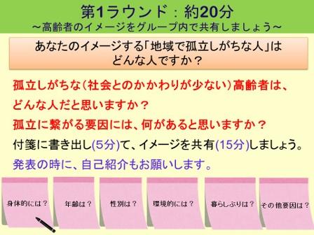 H27828情報交換会GW (448x336)
