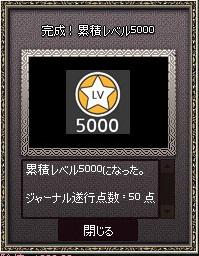 mabinogi_2015_10_29_001.jpg