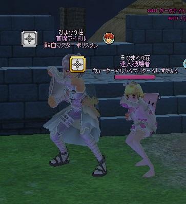 mabinogi_2015_11_23_001.jpg