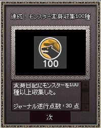 mabinogi_2015_11_24_002.jpg