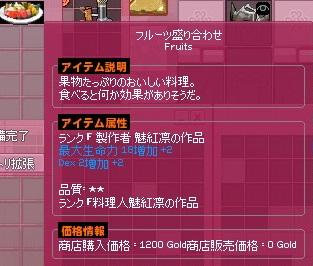 mabinogi_2015_11_28_016.jpg