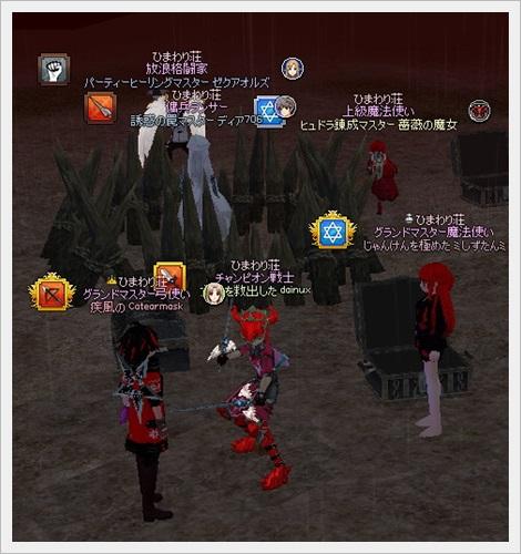 mabinogi_2015_11_29_005.jpg