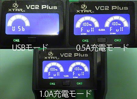 vc2plus-2.jpg