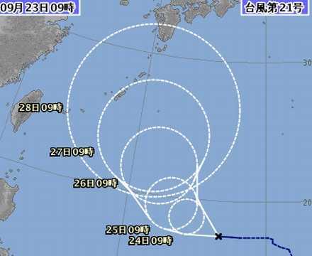 台風21号2