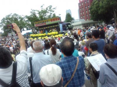 横浜弁護士会 15.9集会