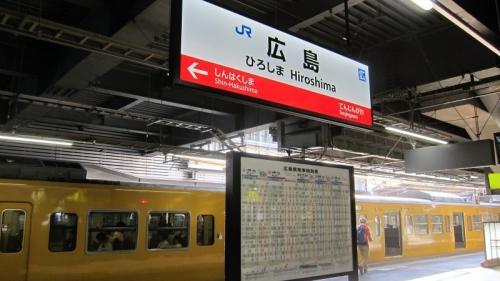 IMG_4301 広島駅ホーム