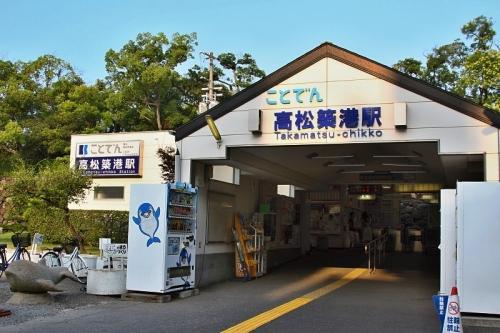 IMG_6887 琴電 高松築港駅