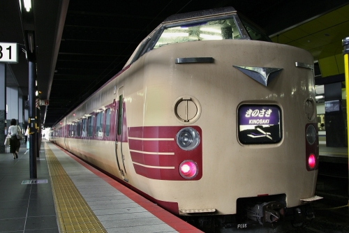 IMG_7259 きのさき 京都 ⑤