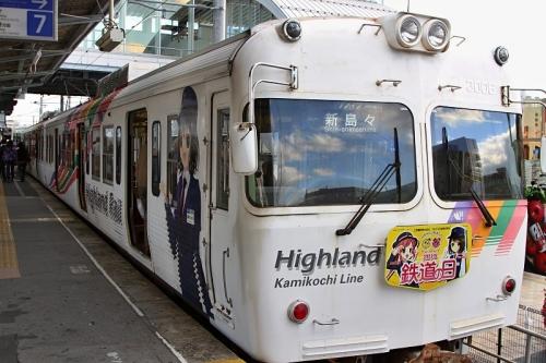 IMG_9728 鉄道の日
