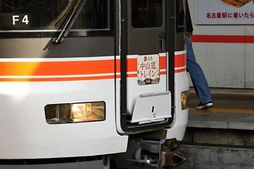 IMG_9798 中山道TRAIN 2
