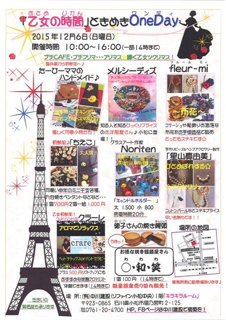 nakagawa126.jpg